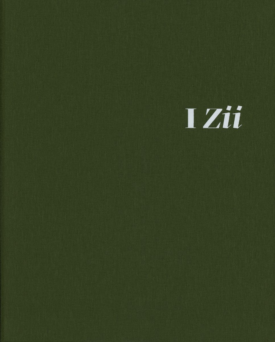 I Zii by Linda Brownlee