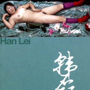 Han Lei - GOP Photobooks site