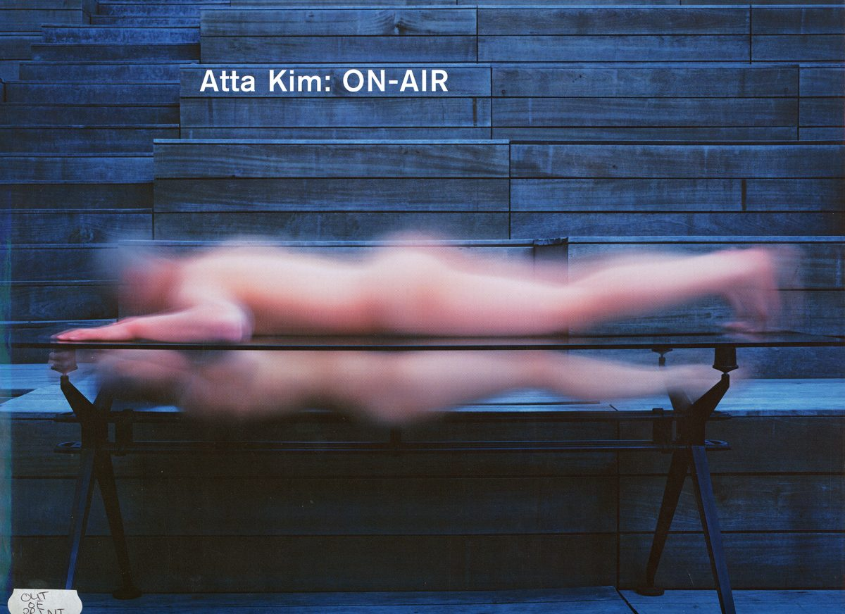 Atta Kim : ON-AIR
