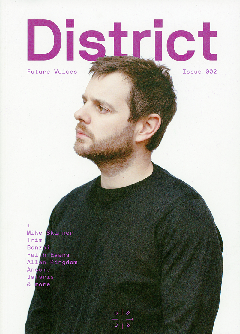 District Magazine Issue 002: Future Voices
